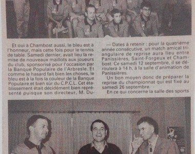 Septembre 1998 : Sorti des nouveaux maillots
