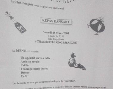 25 Mars 2000 : Premier repas dansant